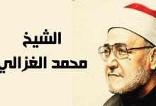 Photo of ما كل من لاث العمامة شيخا