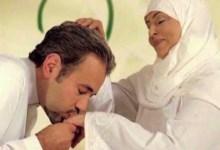Photo of تقبل أمك زى ما هي