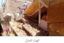 Photo of مصرع 6 وإصابة 3 آخرين في إنهيار منزل من طابقين بمركز سوهاج