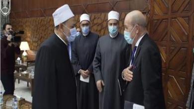 Photo of شيخ الأزهر يعطي وزير خارجية فرنسا درسا في إحترام الأديان