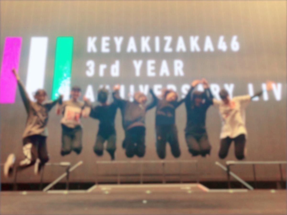 欅坂46 ライブ2019の日程は?ライブに行く時の持ち物って何がある?