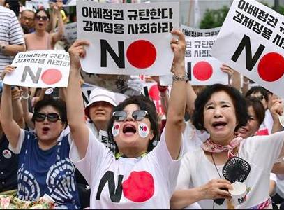 嫌韓日本人と反日韓国人についてどう思う?