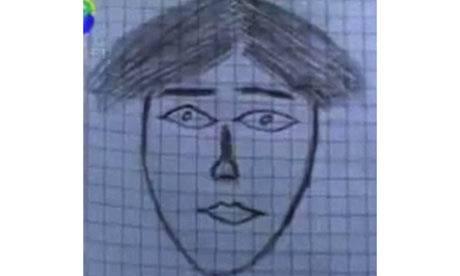 suspect in Bolivia