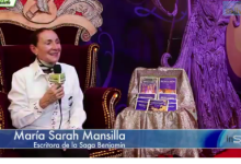 INSIDE – Maria Sarah Mansilla