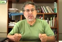 El Analista – José Martinez