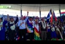 Últimas noticias de Bolivia: Bolivia News, Jueves 15 de diciembre 2016