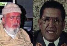 Últimas noticias de Bolivia: Bolivia News, Miércoles 18 Enero 2017