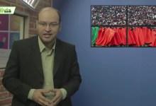 Últimas noticias de Bolivia: Bolivia News, Miércoles 14 Junio 2017