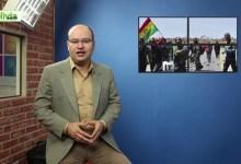 Últimas noticias de Bolivia: Bolivia News – Lunes 10 Julio 2017