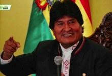 Últimas noticias de Bolivia: Bolivia News – JUEVES 14 Diciembre 2017