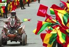 Últimas noticias de Bolivia: Bolivia News – LUNES 04 DICIEMBRE 2017