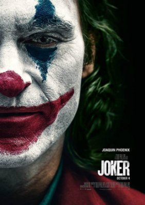 Poster of Joker 2019 Full Hindi Movie Download Dual Audio HIndi Dubed Hindi Watch Free Movie Online Hd