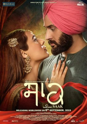 Poster of Saak 2019 Full Punjabi Movie Download HDRip 720p