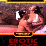 Erotic Ghost Story 1990 BluRay 800Mb UNRATED Hindi Dual Audio 720p
