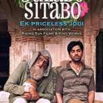 Gulabo Sitabo 2020 WEB-DL 1.1GB Full Hindi Movie Download 720p