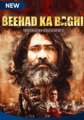 Beehad ka Baghi 2020 WEB-DL 550Mb Hindi Complete S01 Download 720p Watch Online Free bolly4u
