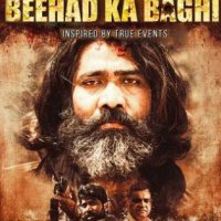 Beehad ka Baghi 2020 WEB-DL 550Mb Hindi Complete S01 Download 720p