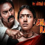 Ghatak Raat 2020 HDRip 300Mb Hindi Dubbed 480p