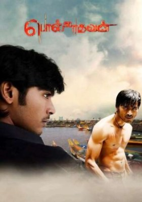Polladhavan 2007 HDTV 350MB Hindi Dubbed 480p Watch Online Full Movie Download bolly4u