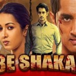 Be Shakal 2021 HDRip 350MB Hindi Dubbed 480p