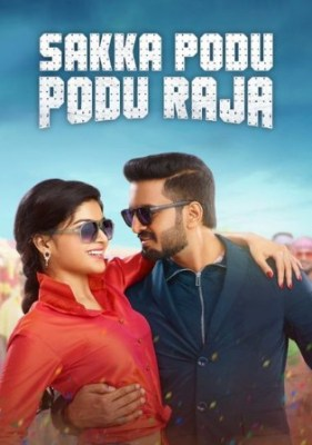 Sakka Podu Podu Raja 2017 HDRip 950MB UNCUT Hindi Dual Audio 720p Watch Online Full Movie Download bolly4u