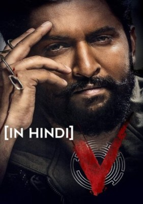 V 2020 WEB-DL 350Mb Hindi Dubbed Download 480p Watch Online Free bolly4u