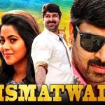 Kismatwala 2021 HDRip 350MB Hindi Dubbed 480p