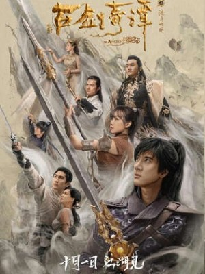 Legend Of The Ancient Sword 2018 WEBRip 800Mb Hindi Dual Audio 720p