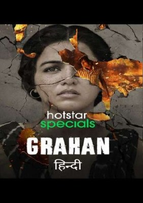 Grahan 2021 WEB-DL 1.1Gb Hindi S01 Complete Download 480p Watch Online Free bolly4u