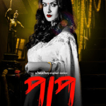 Paap 2021 WEB-DL 1Gb Hindi S02 Complete Download 720p