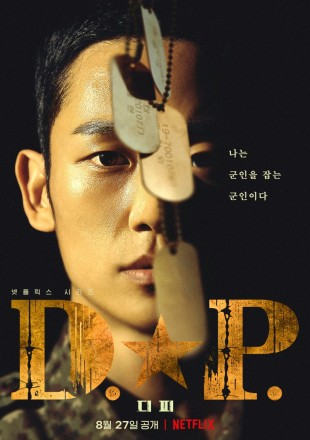 D.P 2021 WEB-DL 2.1GB Hindi Dual Audio S01 Download 720p Watch Online Free bolly4u