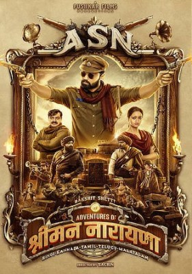 Avane Srimannarayana 2019 WEB-DL 550MB UNCUT Hindi Dubbed ORG 480p Download Watch Online Full Movie Download bolly4u