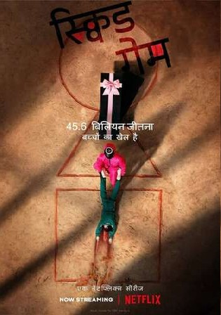 Squid Game 2021 WEB-DL 3.6GB Hindi Dual Audio S01 Download 720p Watch Online Free bolly4u