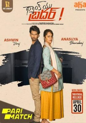 Thank You Brother 2021 WEBRip 850MB Hindi (Voice Over) Dual Audio 720p Watch Online Full Movie Download bolly4u