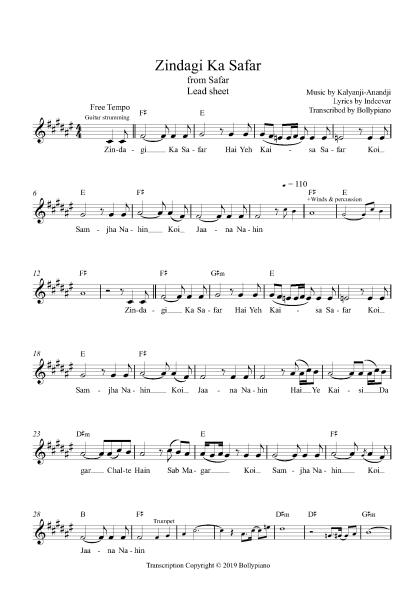 Zindagi Ka Safar flute / violin notes