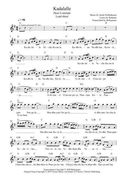 Kadalalle - Dear Comrade flute / violin notes