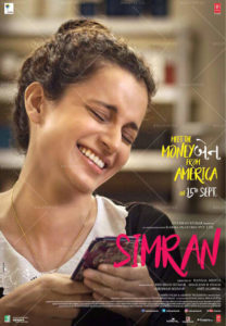 """Kangana & Hansal Mehta weave a wacky entertainer in Simran"" – Subhash K Jha Review"