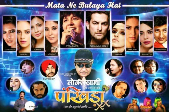Abu-Malik-local-Show-Pankhida-Aao-Mhari-Saathe
