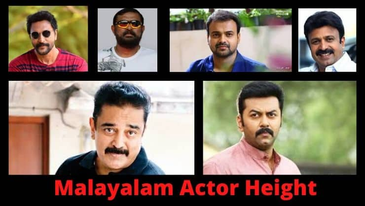 Malayalam Actors Height