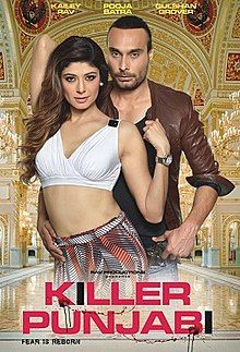 Pooja Batra-Killer-Punjabi-Movie-Poster
