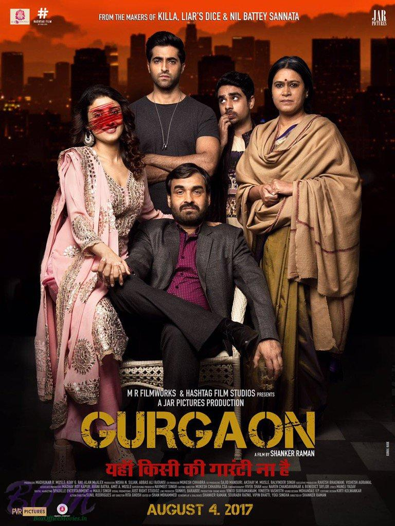 Akshay Oberoi starrer Gurgaon movie teaser