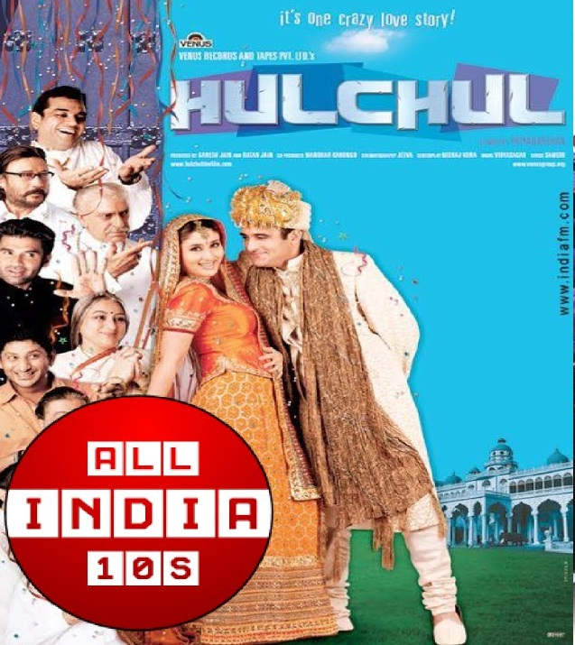 Hulchul poster is copied from My big fat greek wedding