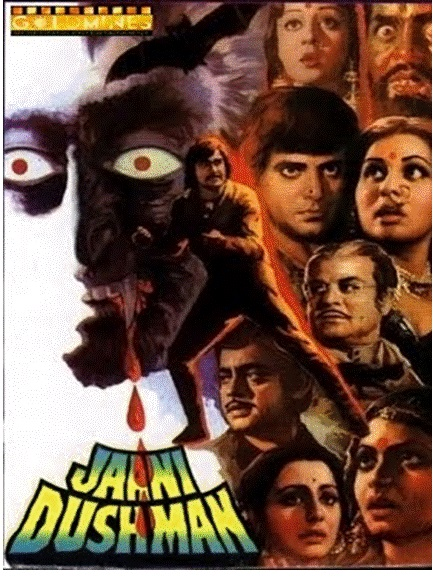 Jaani Dushman poster is copied from Horror of Dracula
