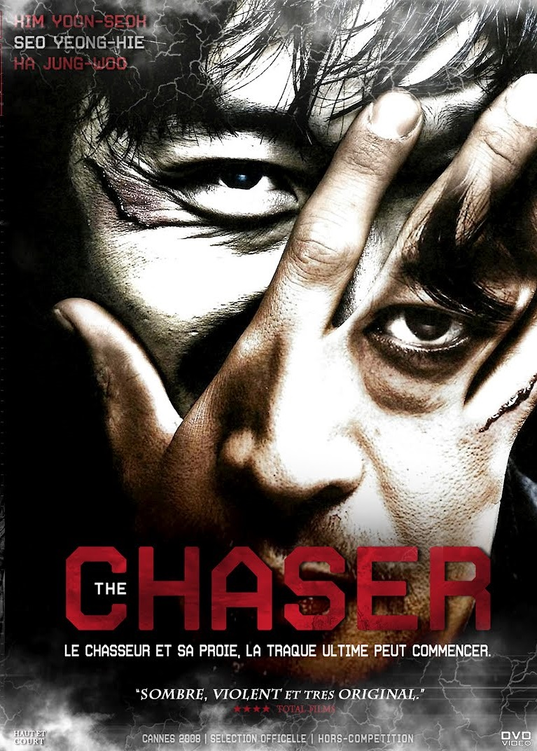 Chaser  poster is copied by Phoonk 2