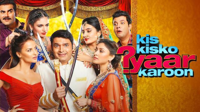 Kis Kisko Pyaar Karoon Lifetime Box Office Collection