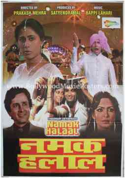 Amitabh Bachchan old movie posters Namak Halaal film