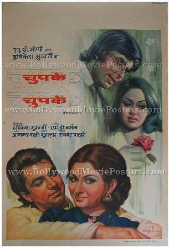 Image result for chupke chupke 1975 poster