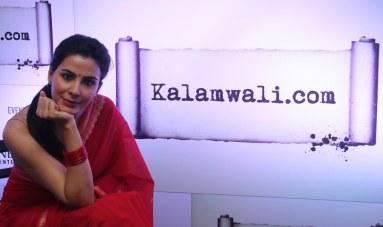 Actress Kirti Kulhari launched the kalamwali.com 'a world of words'