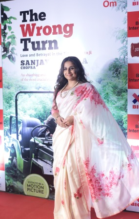 Vidya Balan at the book 'The Wrong Turn,' launch in Mumbai