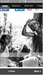 Mithun boasting Mamata_Mrigayaa